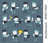 flat simple characters two... | Shutterstock .eps vector #394071907