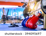 boxing gloves red and blue gym... | Shutterstock . vector #394095697