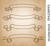 set of banners. vintage ribbons ... | Shutterstock .eps vector #394108993