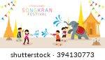 songkran festival  kids playing ... | Shutterstock .eps vector #394130773