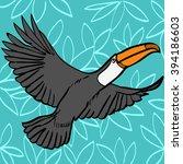vector illustration of seamless ...   Shutterstock .eps vector #394186603