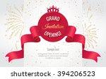 grand opening horizontal banner.... | Shutterstock .eps vector #394206523