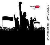 banner for sporting events.... | Shutterstock .eps vector #394220377