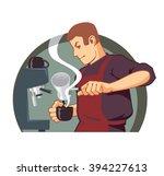 barista at work  preparing a... | Shutterstock .eps vector #394227613