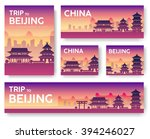 China Landscape Vector Banner...
