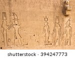 the south wall of the temple of ...   Shutterstock . vector #394247773