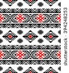 vector. ethnic abstract... | Shutterstock .eps vector #394248253