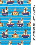cute nautical seamless pattern... | Shutterstock .eps vector #394308967