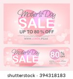 mother's day sale banner poster ... | Shutterstock .eps vector #394318183