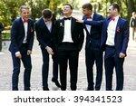 stylish handsome men in the...   Shutterstock . vector #394341523