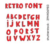 retro hand drawn 3d font.... | Shutterstock .eps vector #394406983