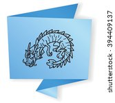 chinese dragon doodle | Shutterstock . vector #394409137
