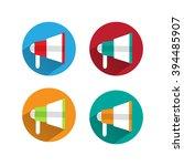 megaphone flat icon design