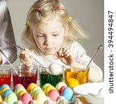 portrait of little girl during... | Shutterstock . vector #394494847