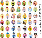set of vector cute character... | Shutterstock .eps vector #394503697