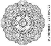 vector seamless pattern. vector ... | Shutterstock .eps vector #394504723