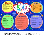 cute colorful meal kids menu... | Shutterstock .eps vector #394520113