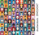 set of avatars | Shutterstock .eps vector #394524547