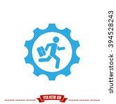 man in gear icon | Shutterstock .eps vector #394528243