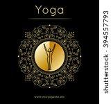 vector yoga illustration. yoga... | Shutterstock .eps vector #394557793