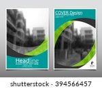 Annual report brochure flyer design template vector, Leaflet cover presentation abstract curve background, layout in A4 size | Shutterstock vector #394566457