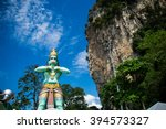statue of lord hanuman and...   Shutterstock . vector #394573327