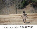 walk of child rear view | Shutterstock . vector #394577833