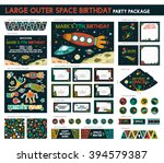 large outer space birthday...