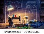 tailor workshop with sewing... | Shutterstock . vector #394589683