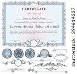blue horizontal certificate... | Shutterstock .eps vector #394614337