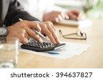 business people working in... | Shutterstock . vector #394637827