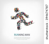 running man sports people | Shutterstock .eps vector #394674787