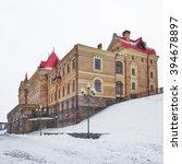rybinsk  russia   march 6  2016 ... | Shutterstock . vector #394678897
