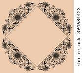 vector vintage floral ... | Shutterstock .eps vector #394684423