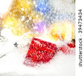 colorful gift boxes   Shutterstock . vector #39473434