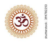 om symbol  aum sign  and... | Shutterstock .eps vector #394782253