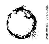 ouroboros  black dragon eating... | Shutterstock .eps vector #394783003