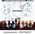 development improvement... | Shutterstock . vector #394796557