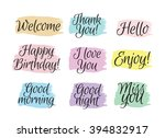 set of inspirational... | Shutterstock .eps vector #394832917