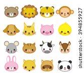 animal icon | Shutterstock .eps vector #394855927