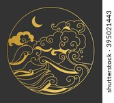 moon in the sky over the sea.... | Shutterstock .eps vector #395021443