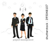 concept business team. project... | Shutterstock .eps vector #395048107