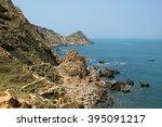 rocks in the blue sea of eo gio ... | Shutterstock . vector #395091217