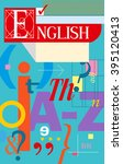 english cover. textbook and... | Shutterstock .eps vector #395120413