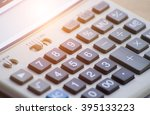 calculator or a calculator to... | Shutterstock . vector #395133223