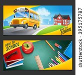 frame back to school | Shutterstock .eps vector #395175787