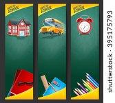 frame back to school | Shutterstock .eps vector #395175793