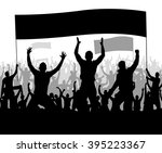 banner with cheering people | Shutterstock .eps vector #395223367