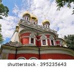 the shipka memorial church was... | Shutterstock . vector #395235643