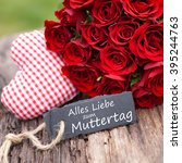 label with german text  mothers ... | Shutterstock . vector #395244763